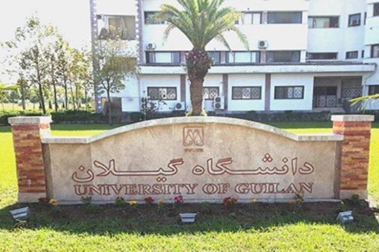 http://isi-conferences.ir/دانشگاه گیلان